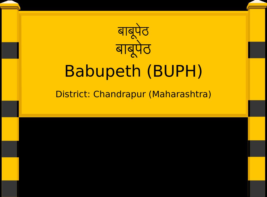 Babupeth (BUPH) Railway Station