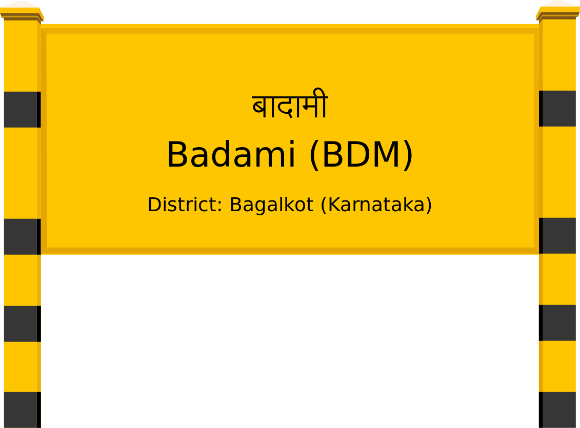 Badami (BDM) Railway Station