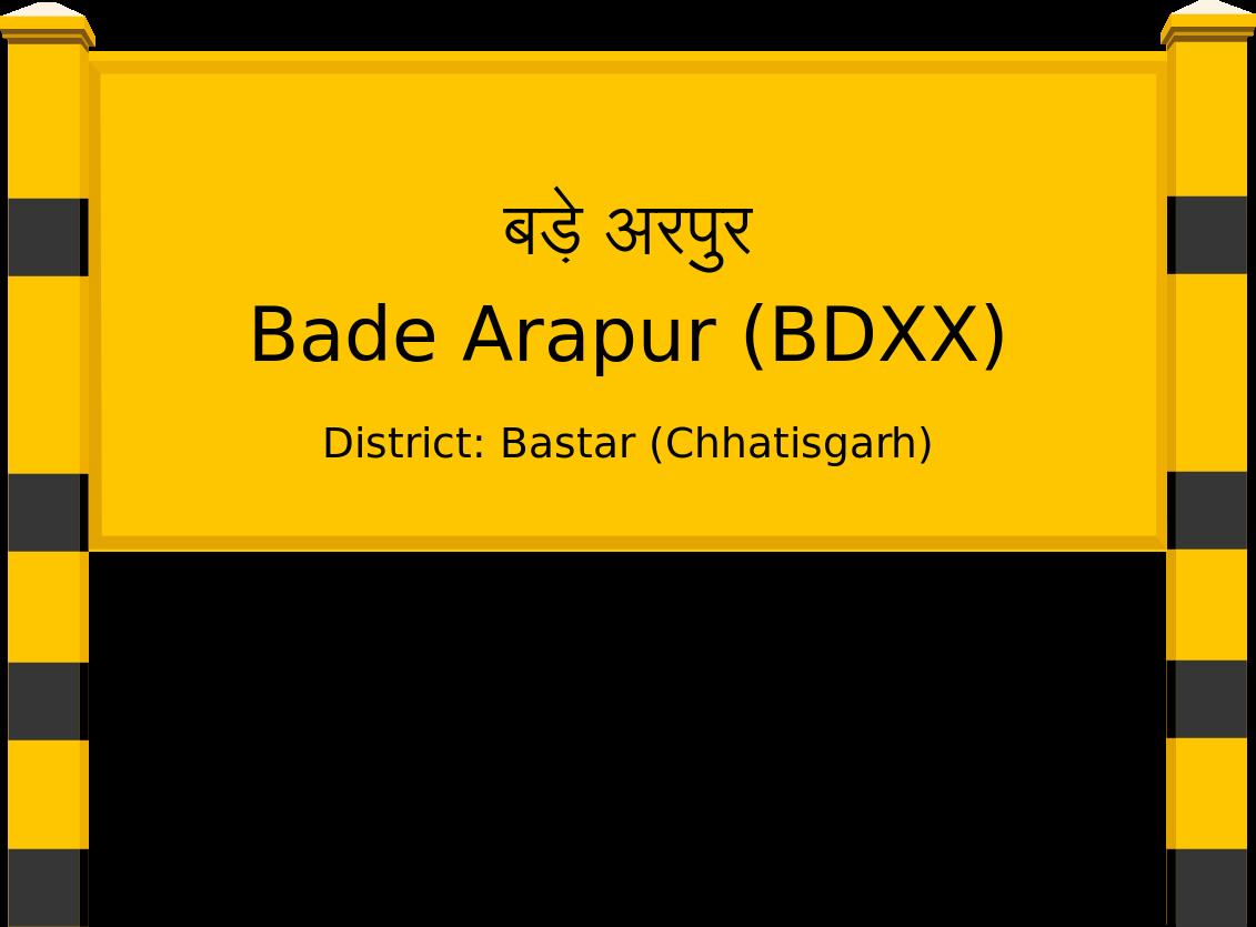 Bade Arapur (BDXX) Railway Station