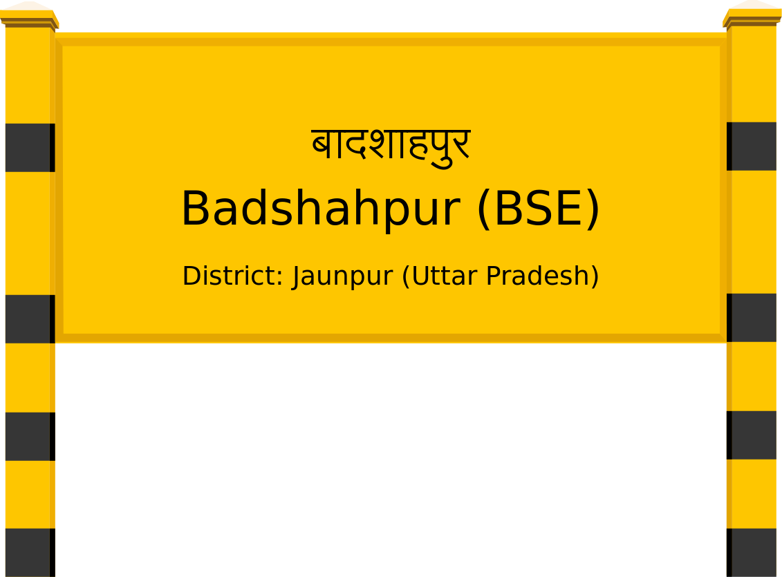 Badshahpur (BSE) Railway Station