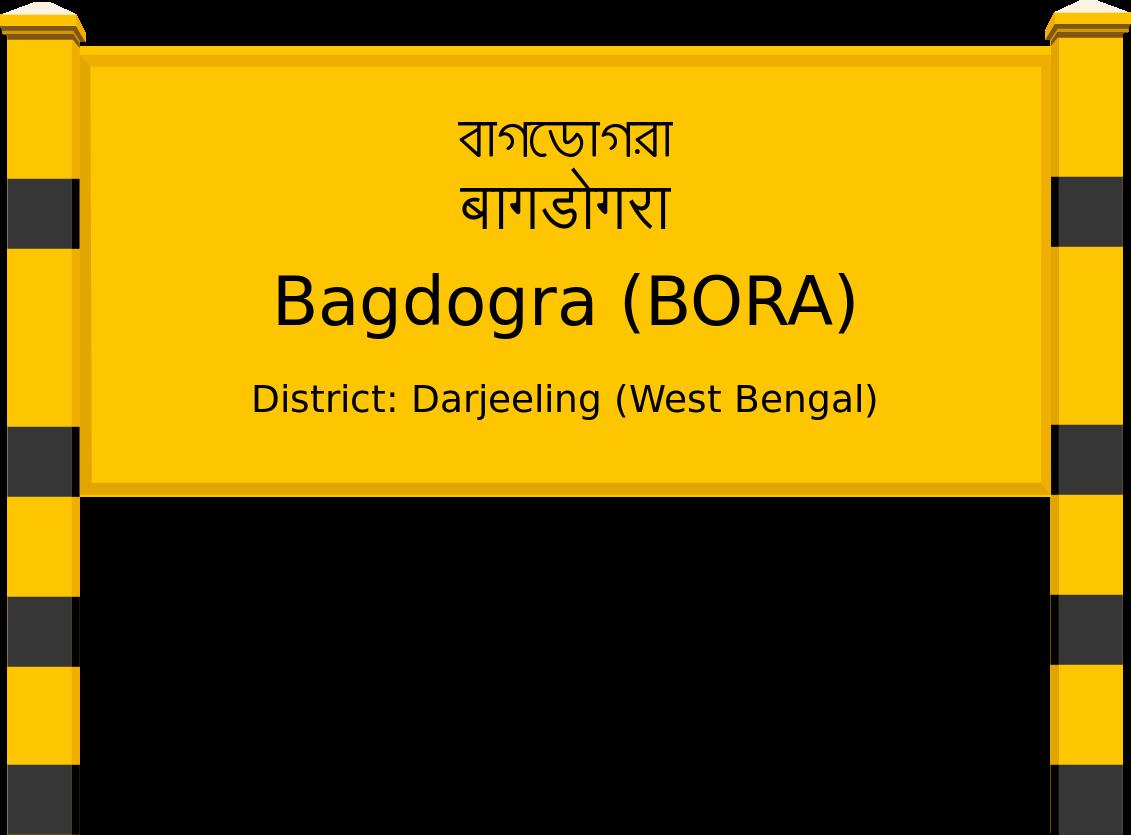 Bagdogra (BORA) Railway Station