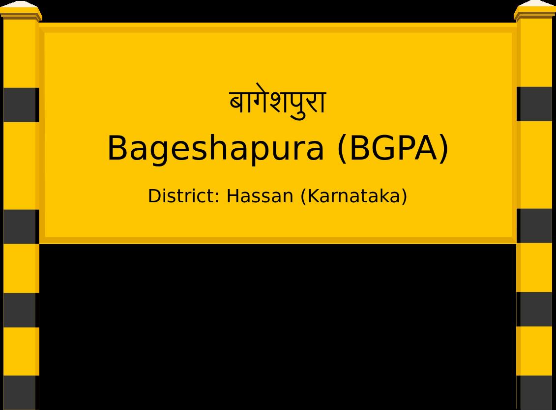 Bageshapura (BGPA) Railway Station