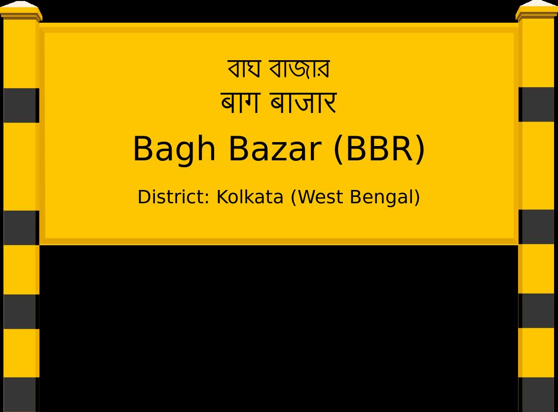 Bagh Bazar (BBR) Railway Station