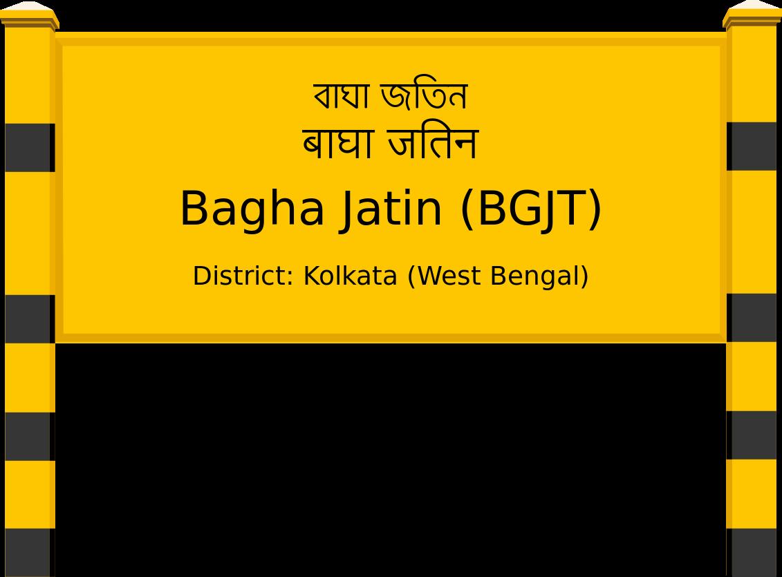 Bagha Jatin (BGJT) Railway Station