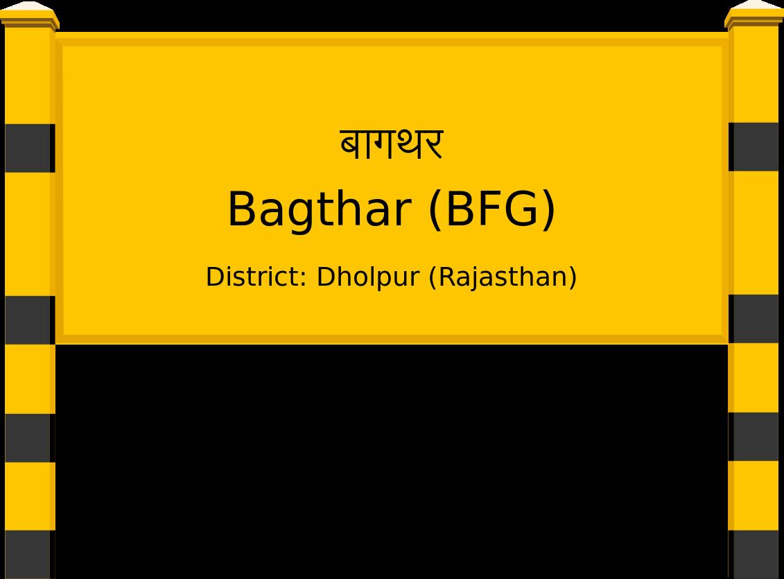 Bagthar (BFG) Railway Station