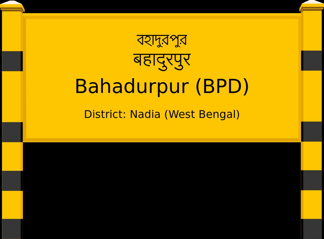 Bahadurpur (BPD) Railway Station