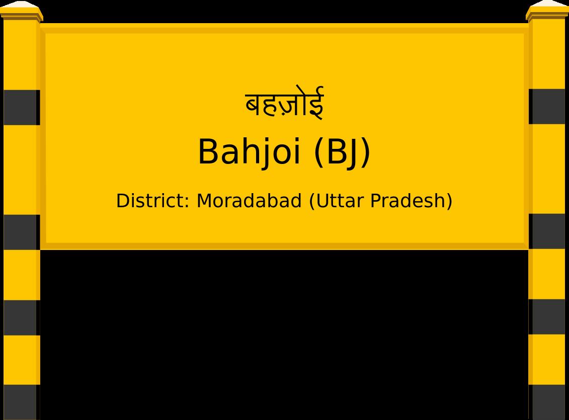 Bahjoi (BJ) Railway Station