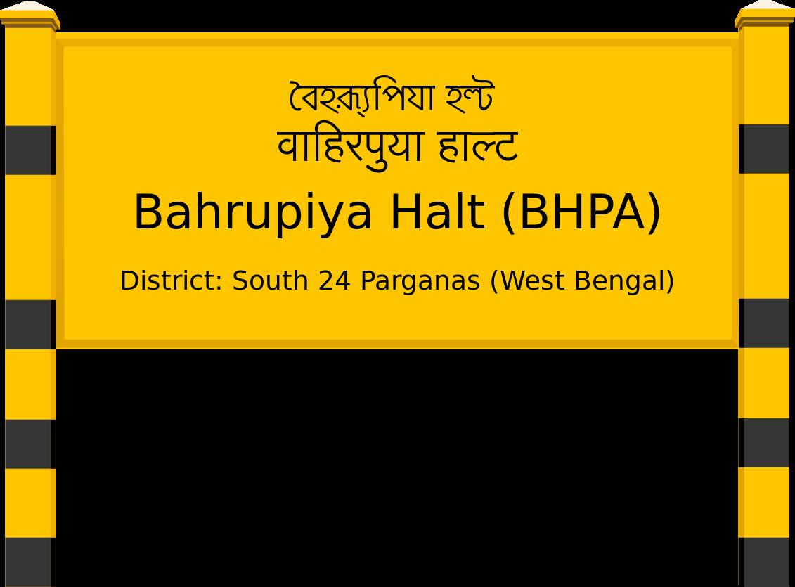 Bahrupiya Halt (BHPA) Railway Station