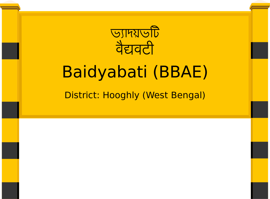 Baidyabati (BBAE) Railway Station