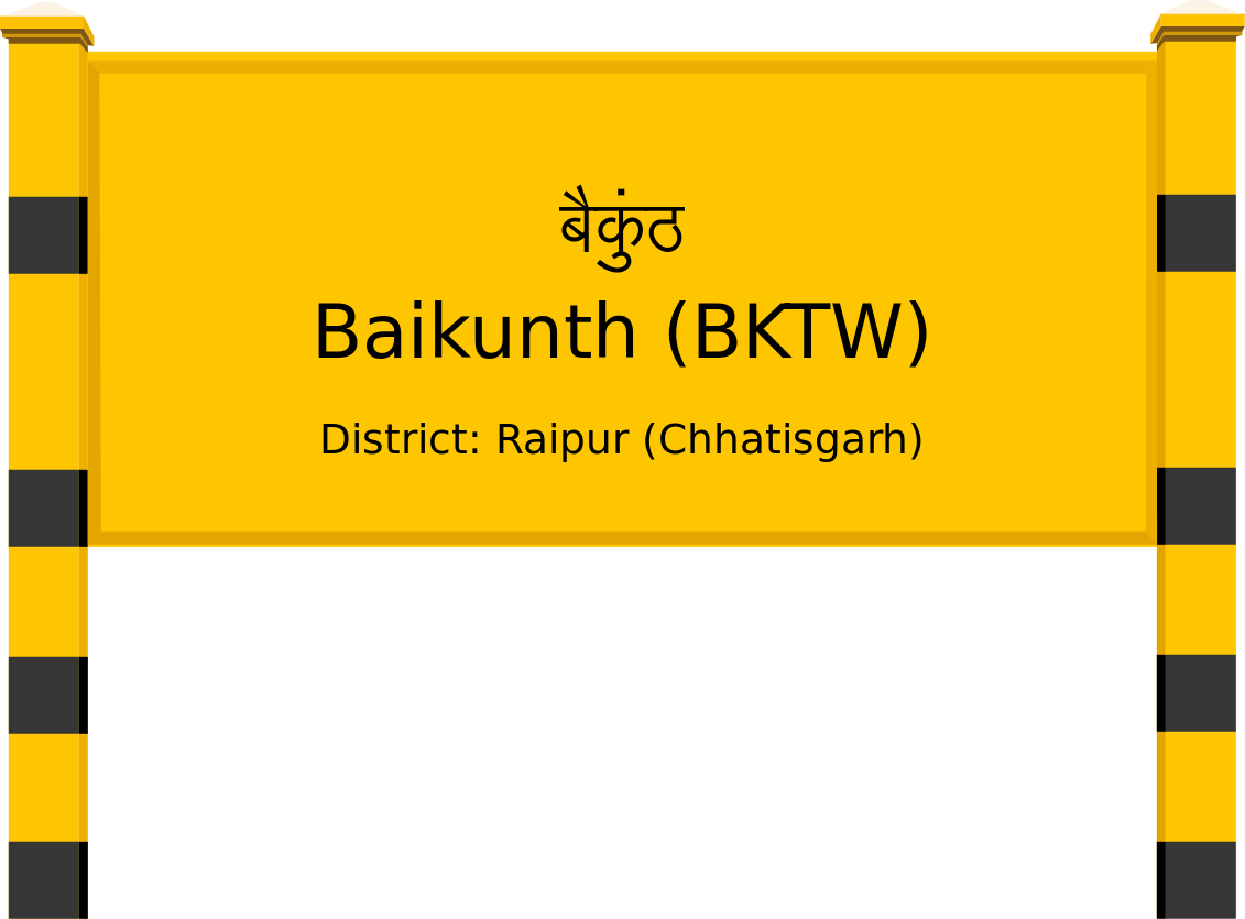 Baikunth (BKTW) Railway Station
