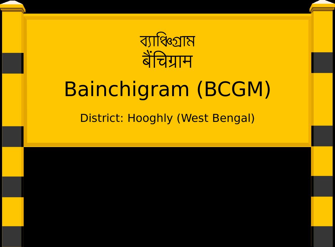 Bainchigram (BCGM) Railway Station