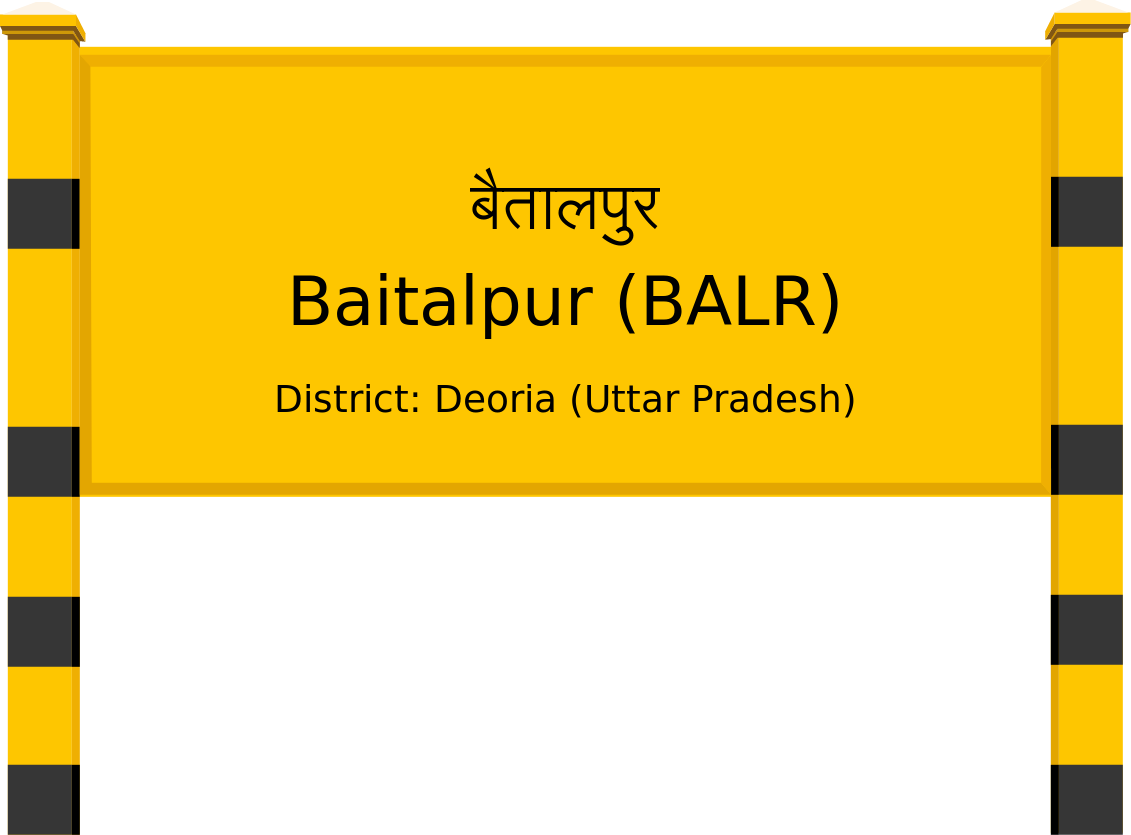 Baitalpur (BALR) Railway Station