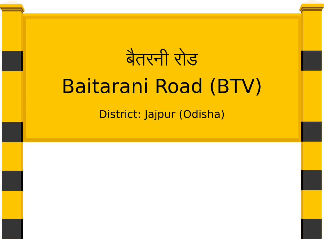 Baitarani Road (BTV) Railway Station
