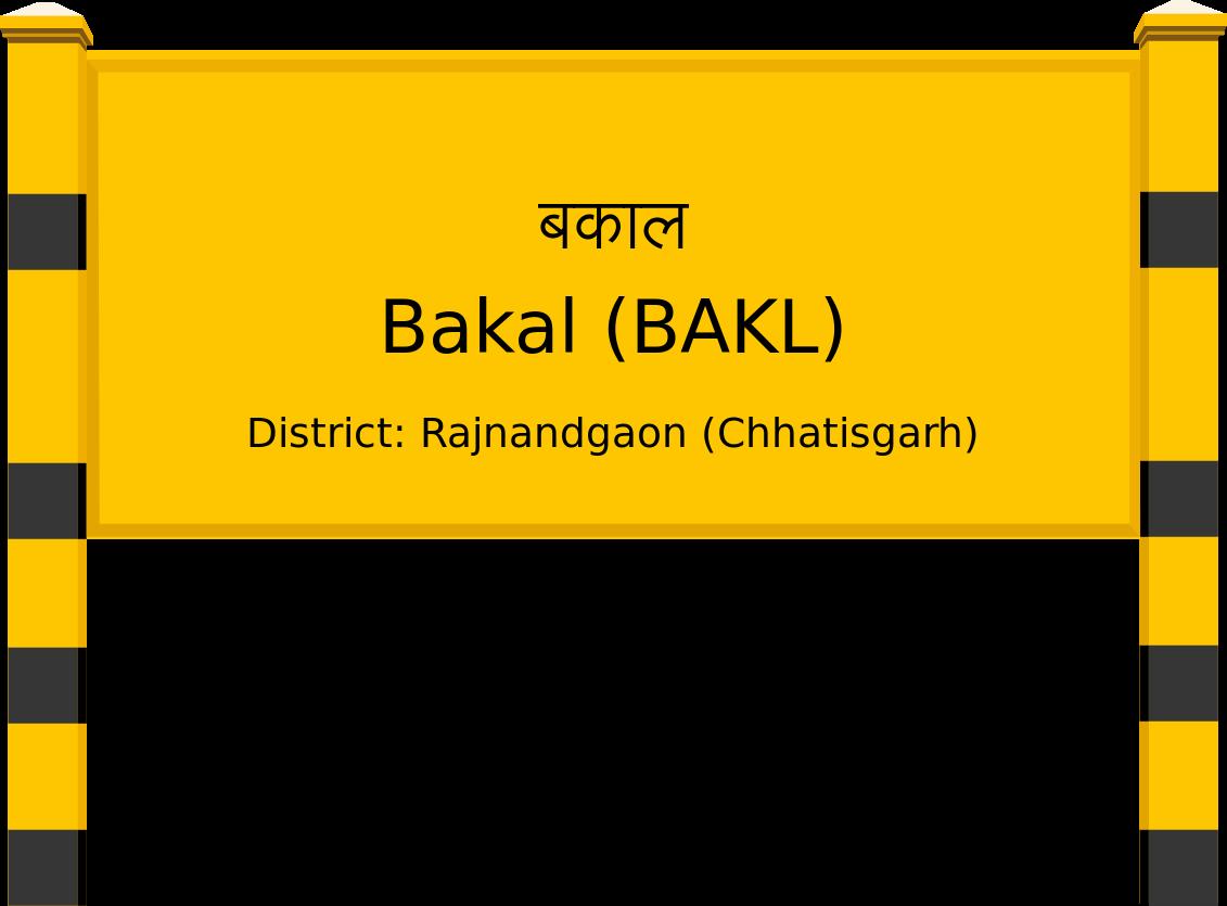Bakal (BAKL) Railway Station