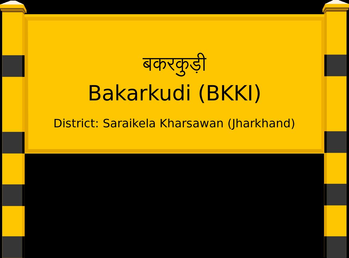 Bakarkudi (BKKI) Railway Station