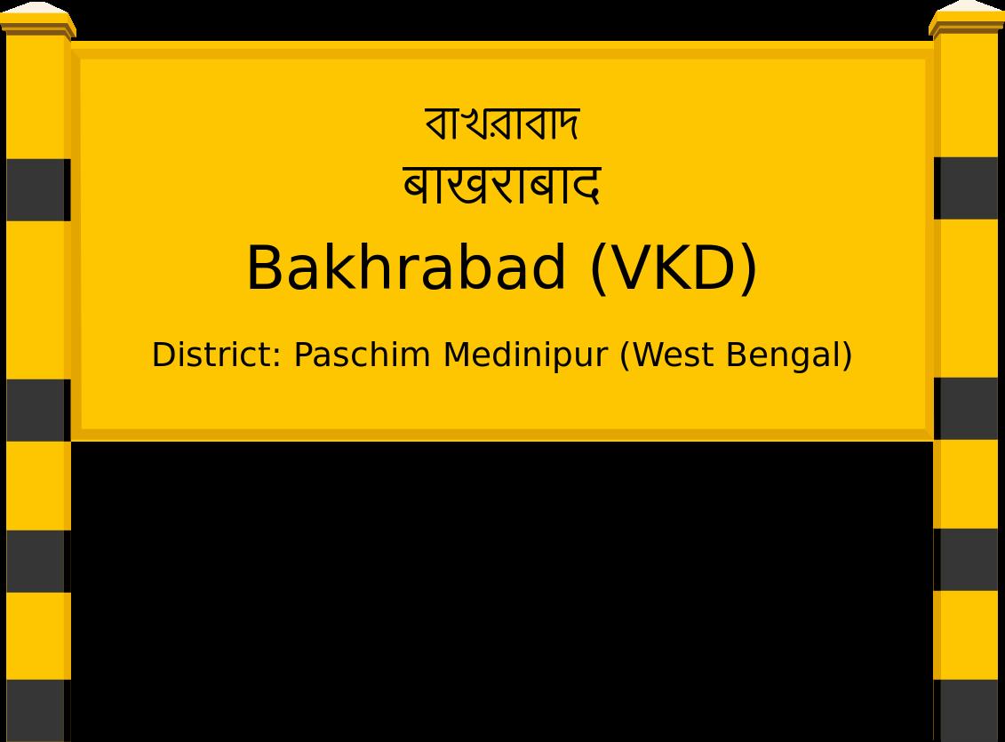 Bakhrabad (VKD) Railway Station