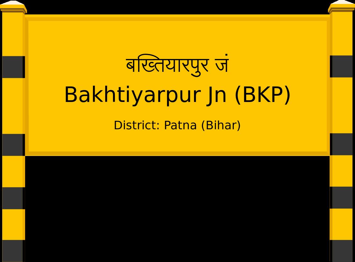 Bakhtiyarpur Jn (BKP) Railway Station