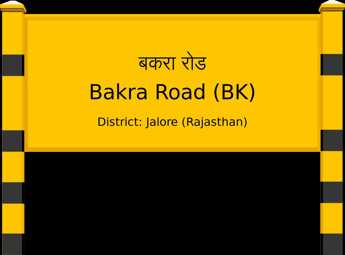 Bakra Road (BK) Railway Station