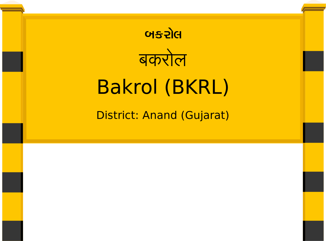 Bakrol (BKRL) Railway Station