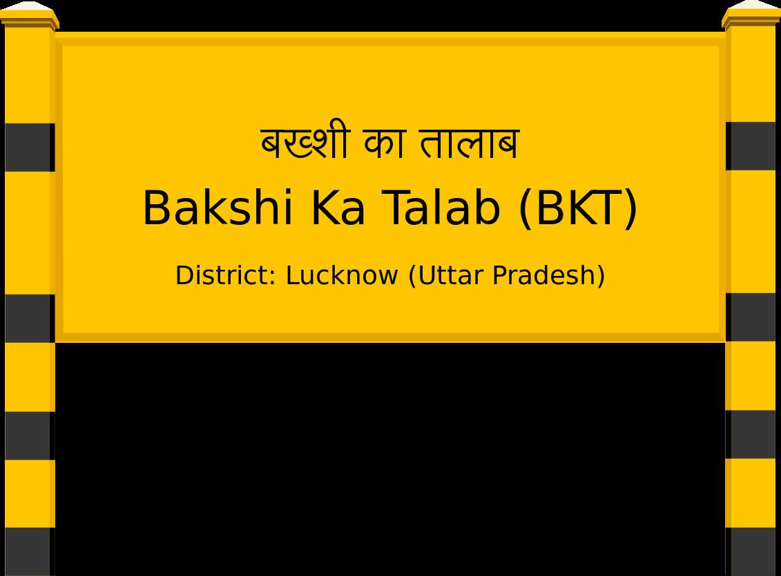 Bakshi Ka Talab (BKT) Railway Station