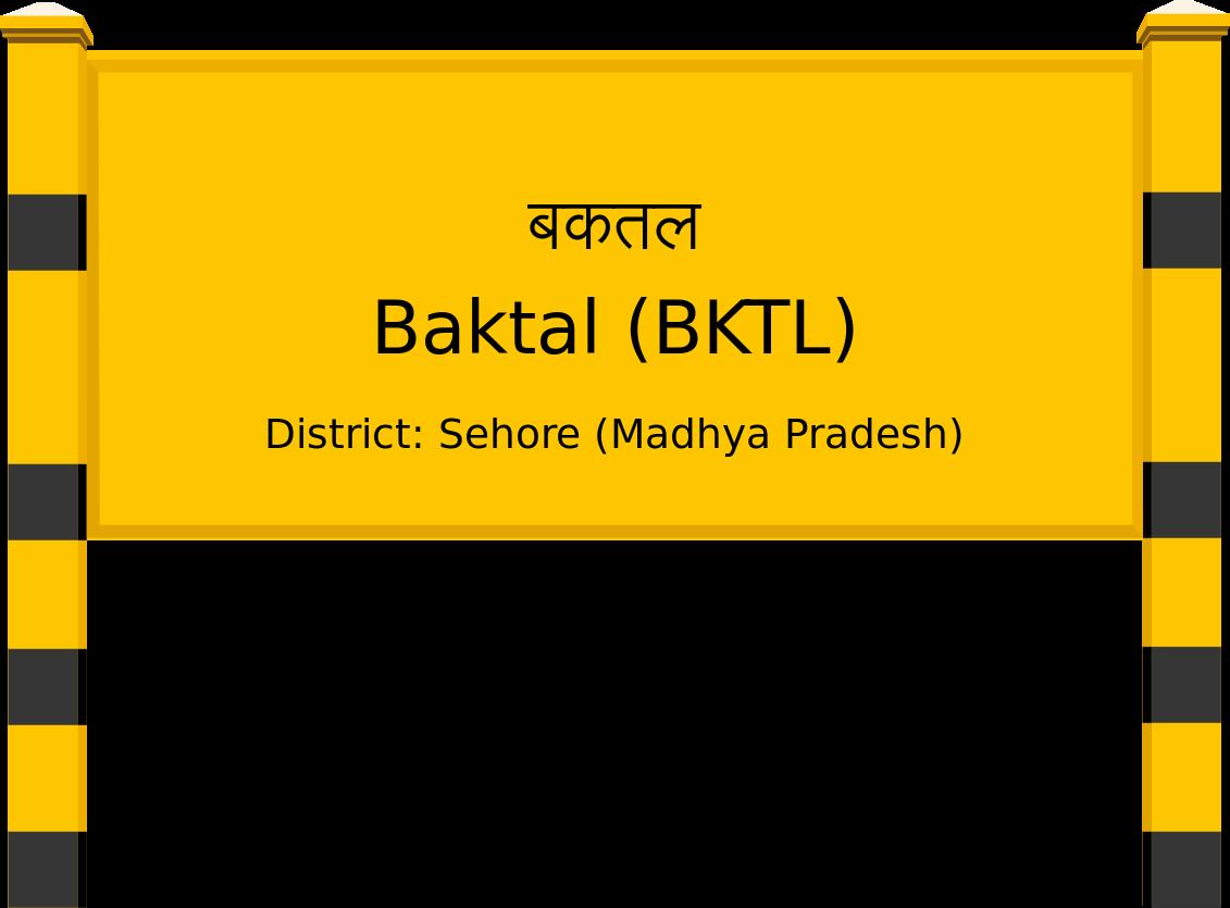 Baktal (BKTL) Railway Station