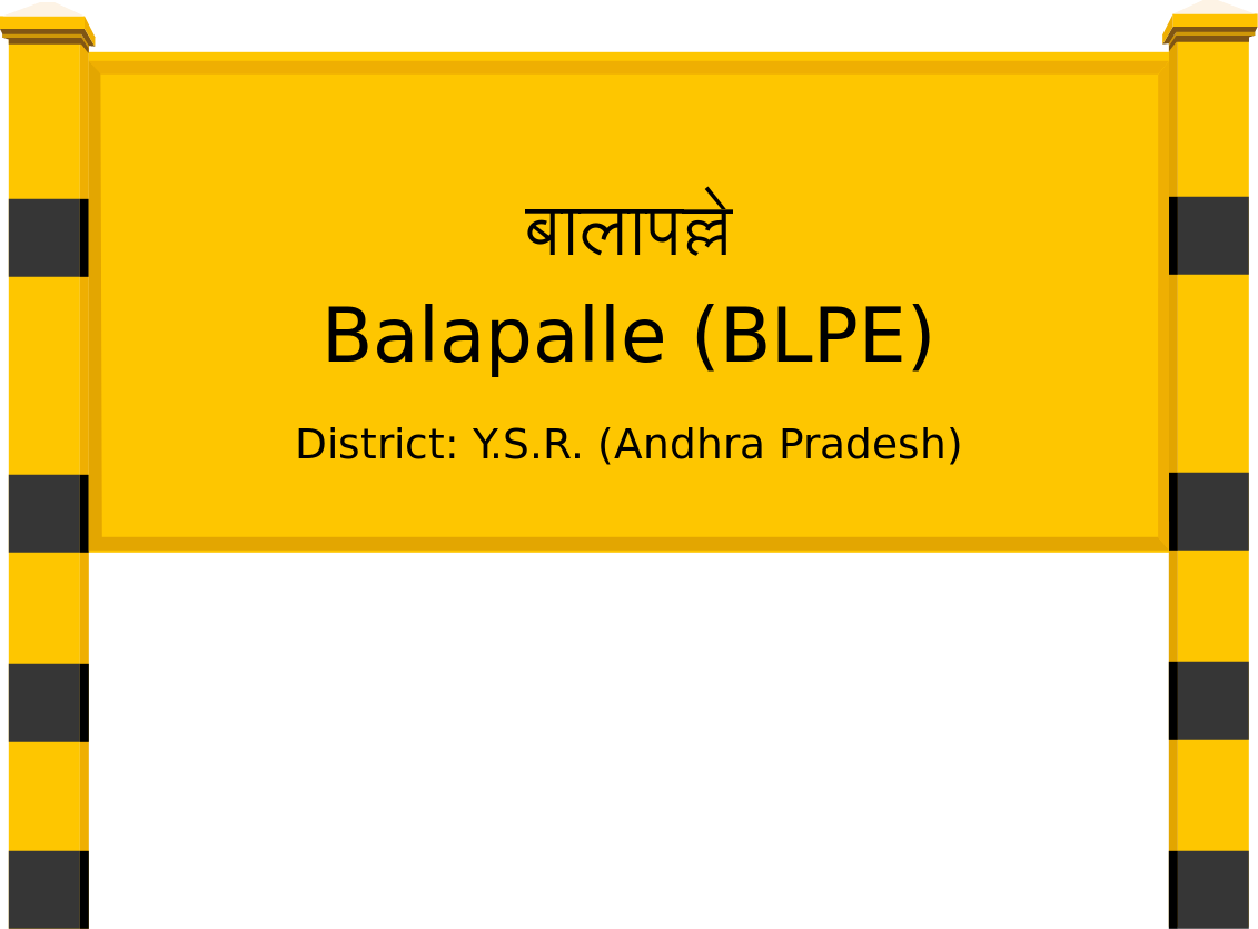 Balapalle (BLPE) Railway Station
