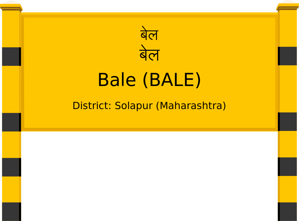 Bale (BALE) Railway Station
