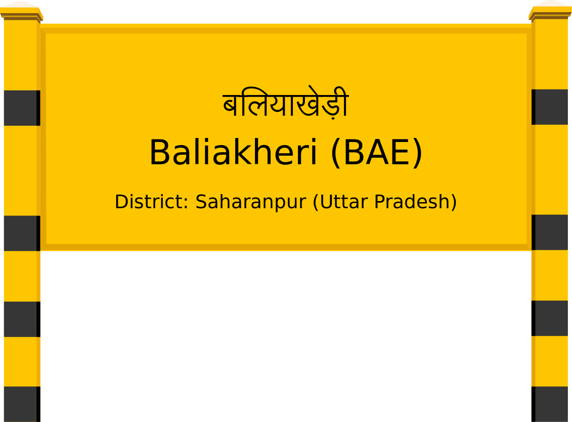 Baliakheri (BAE) Railway Station
