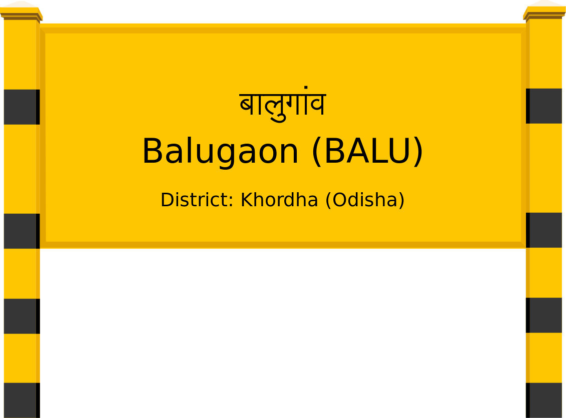 Balugaon (BALU) Railway Station