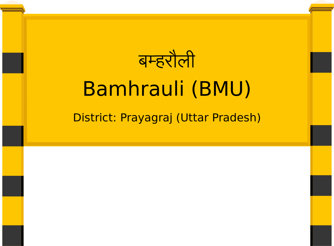 Bamhrauli (BMU) Railway Station