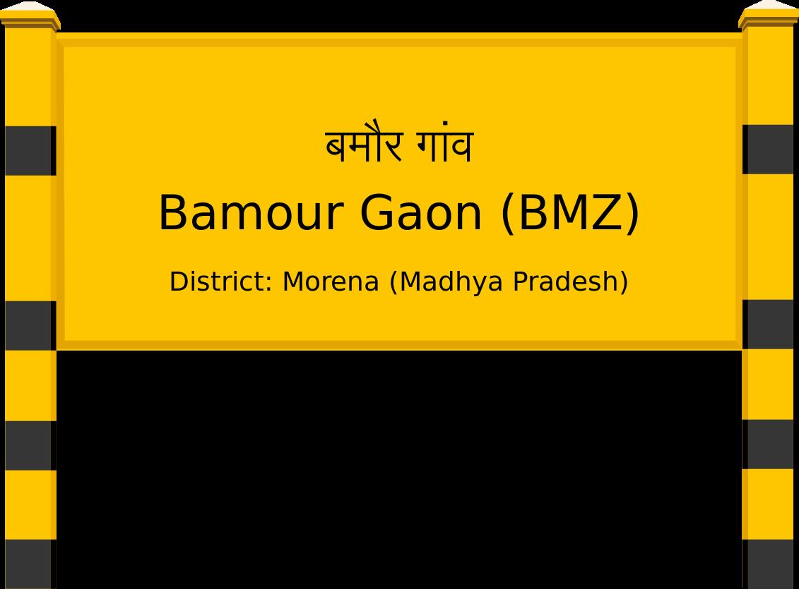 Bamour Gaon (BMZ) Railway Station