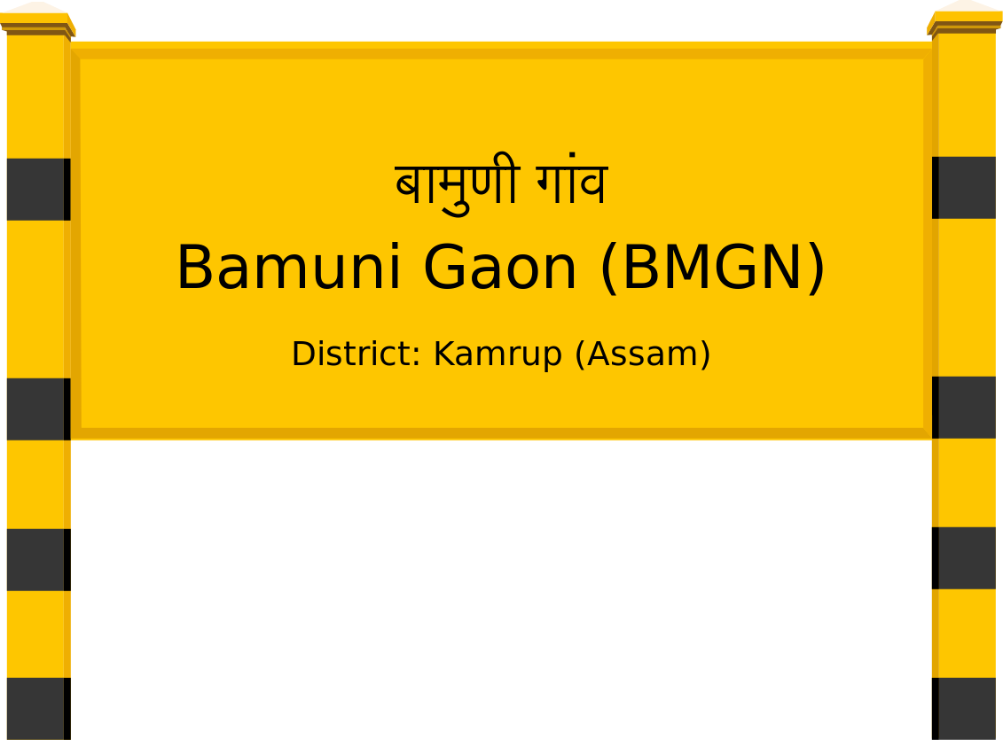 Bamuni Gaon (BMGN) Railway Station