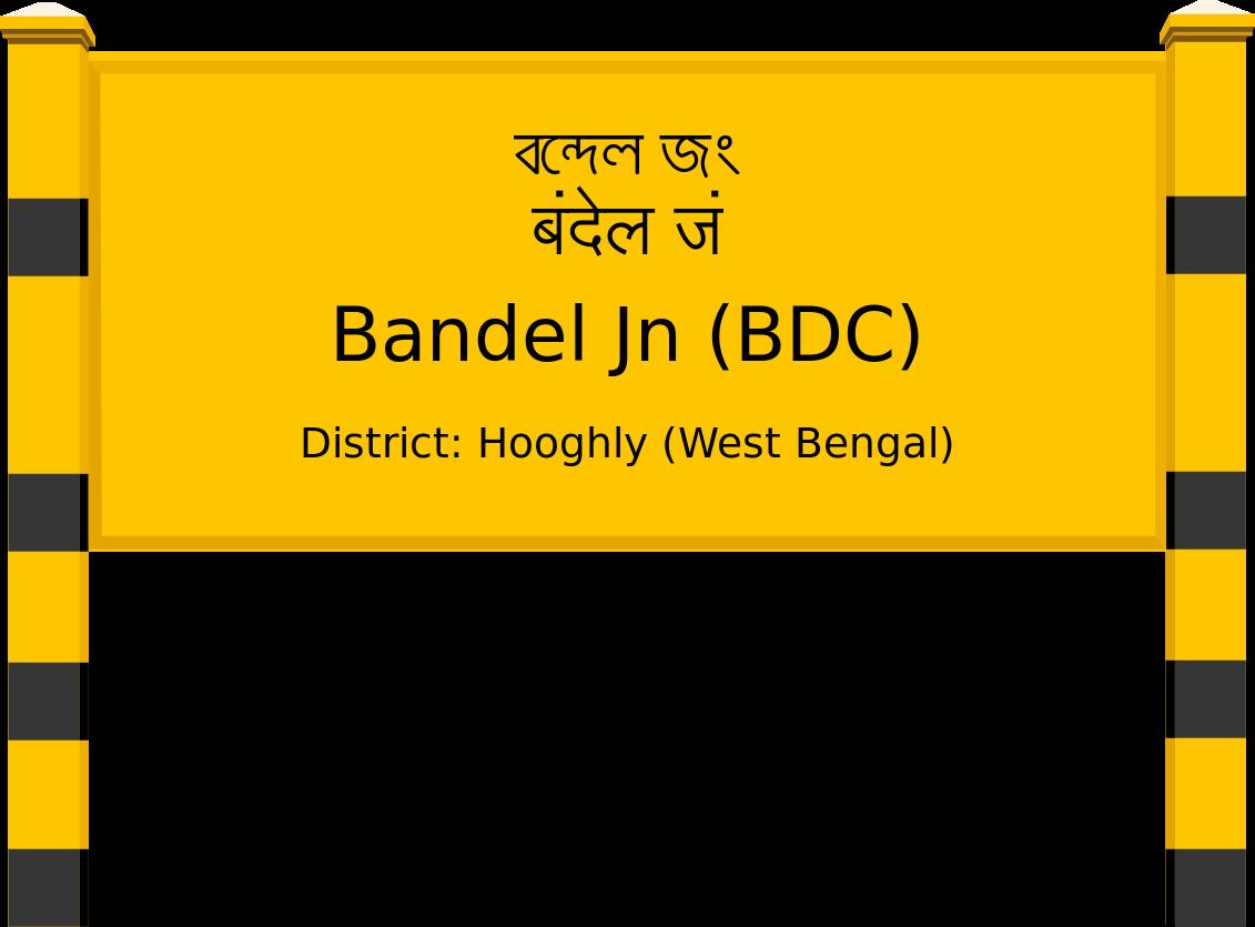 Bandel Jn (BDC) Railway Station