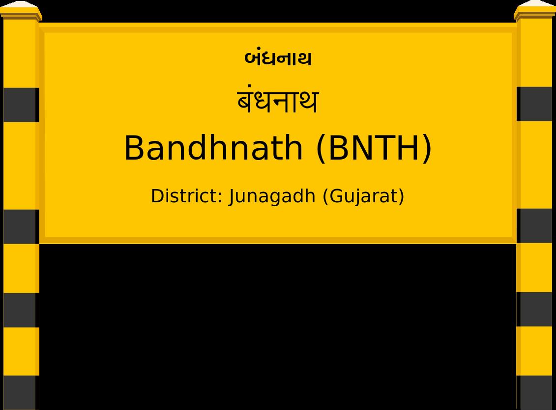 Bandhnath (BNTH) Railway Station