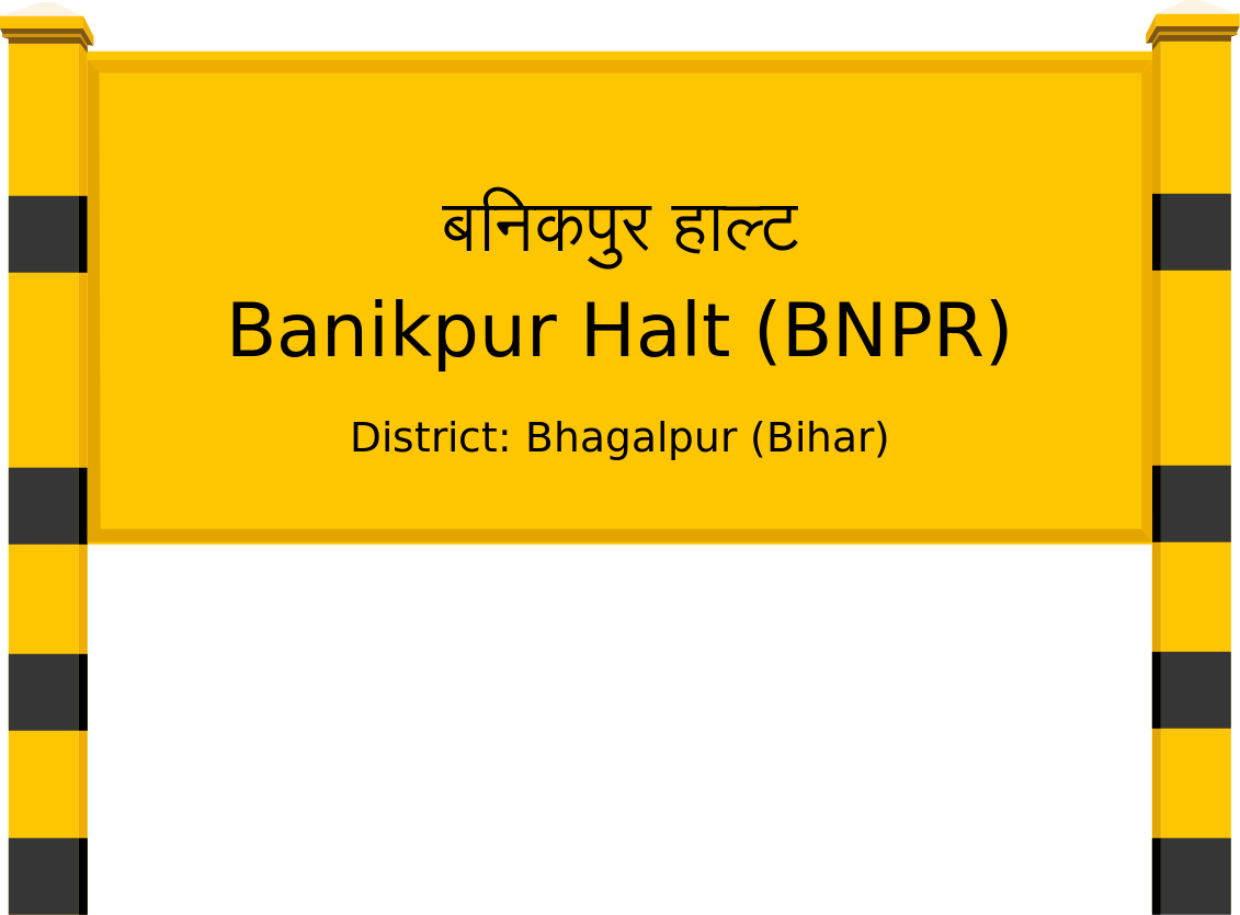 Banikpur Halt (BNPR) Railway Station