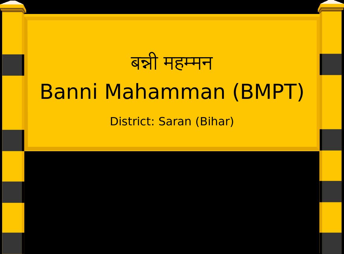 Banni Mahamman (BMPT) Railway Station