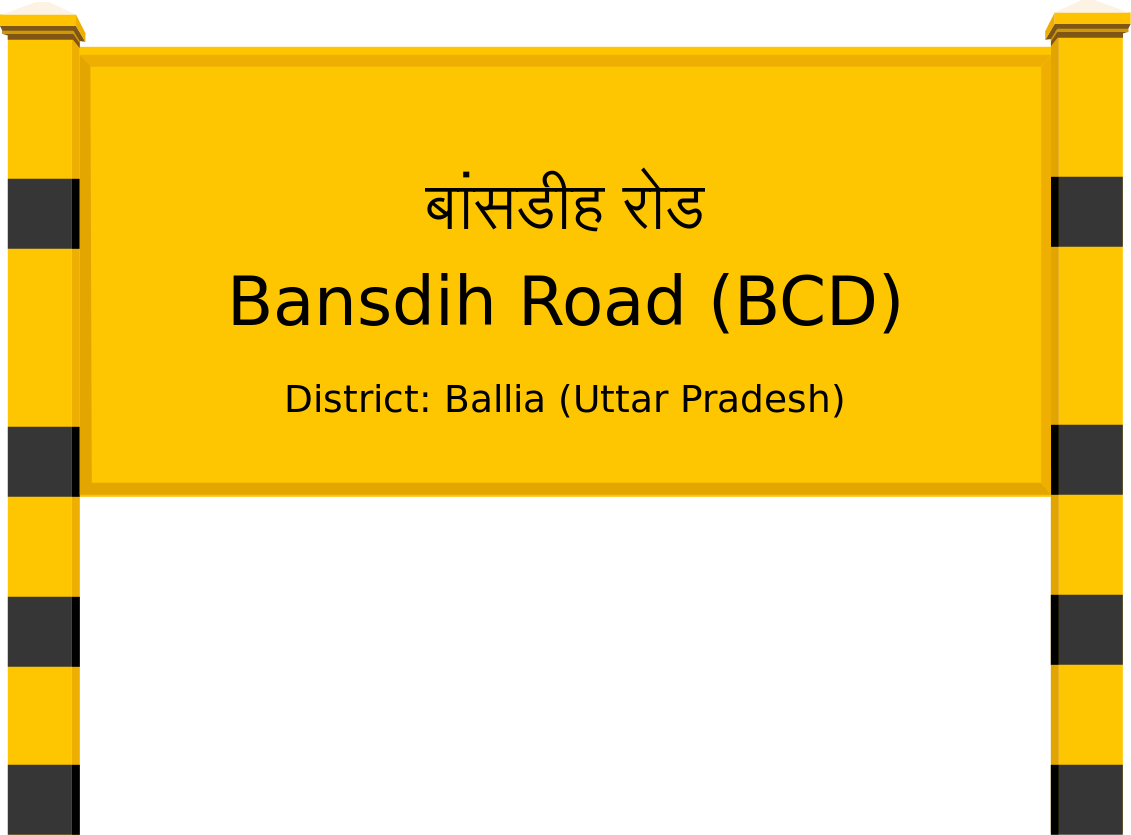 Bansdih Road (BCD) Railway Station