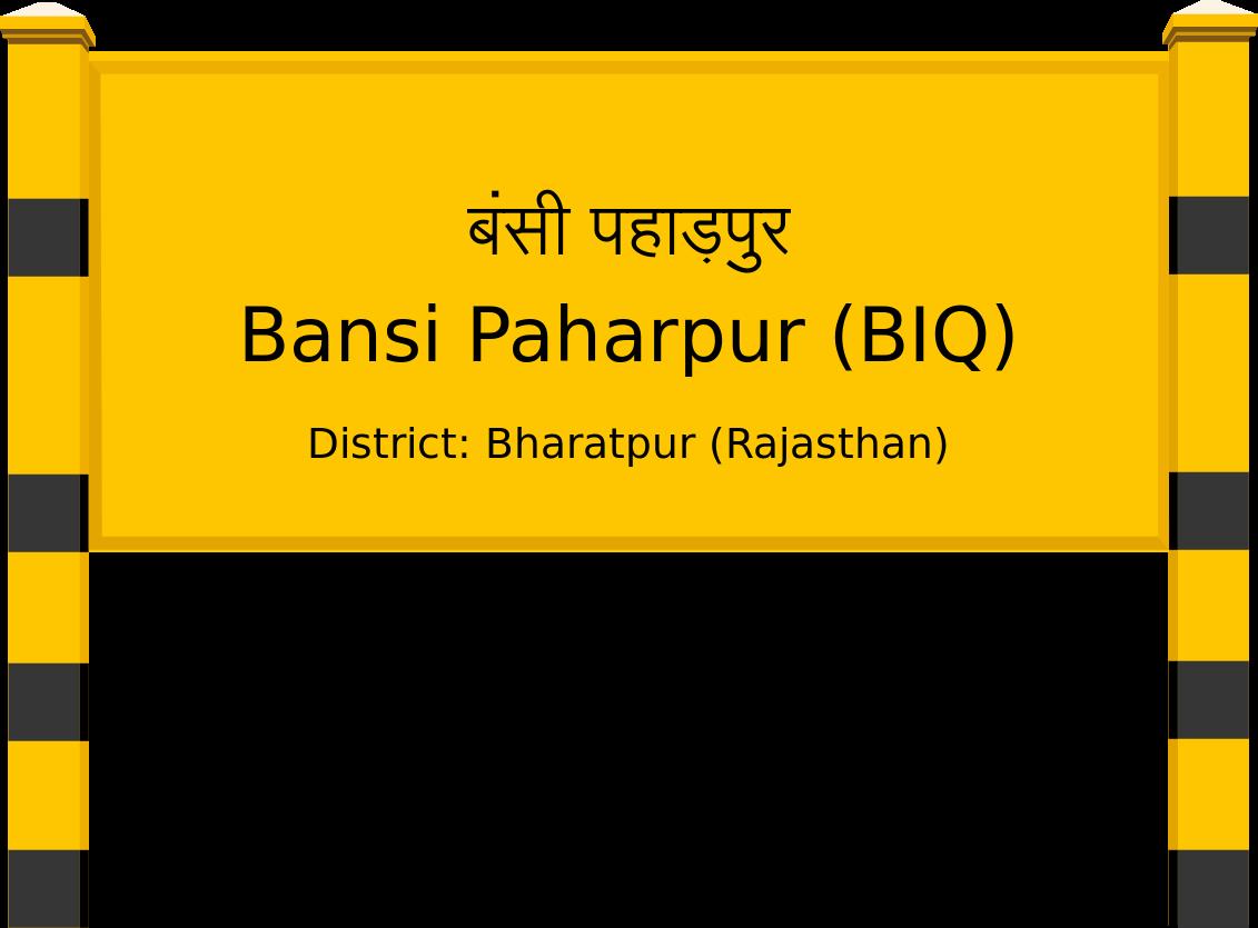 Bansi Paharpur (BIQ) Railway Station