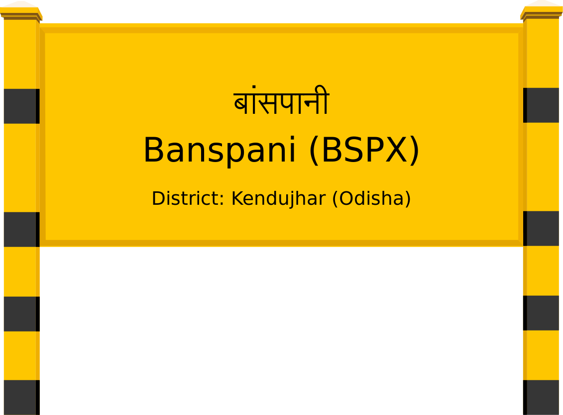 Banspani (BSPX) Railway Station