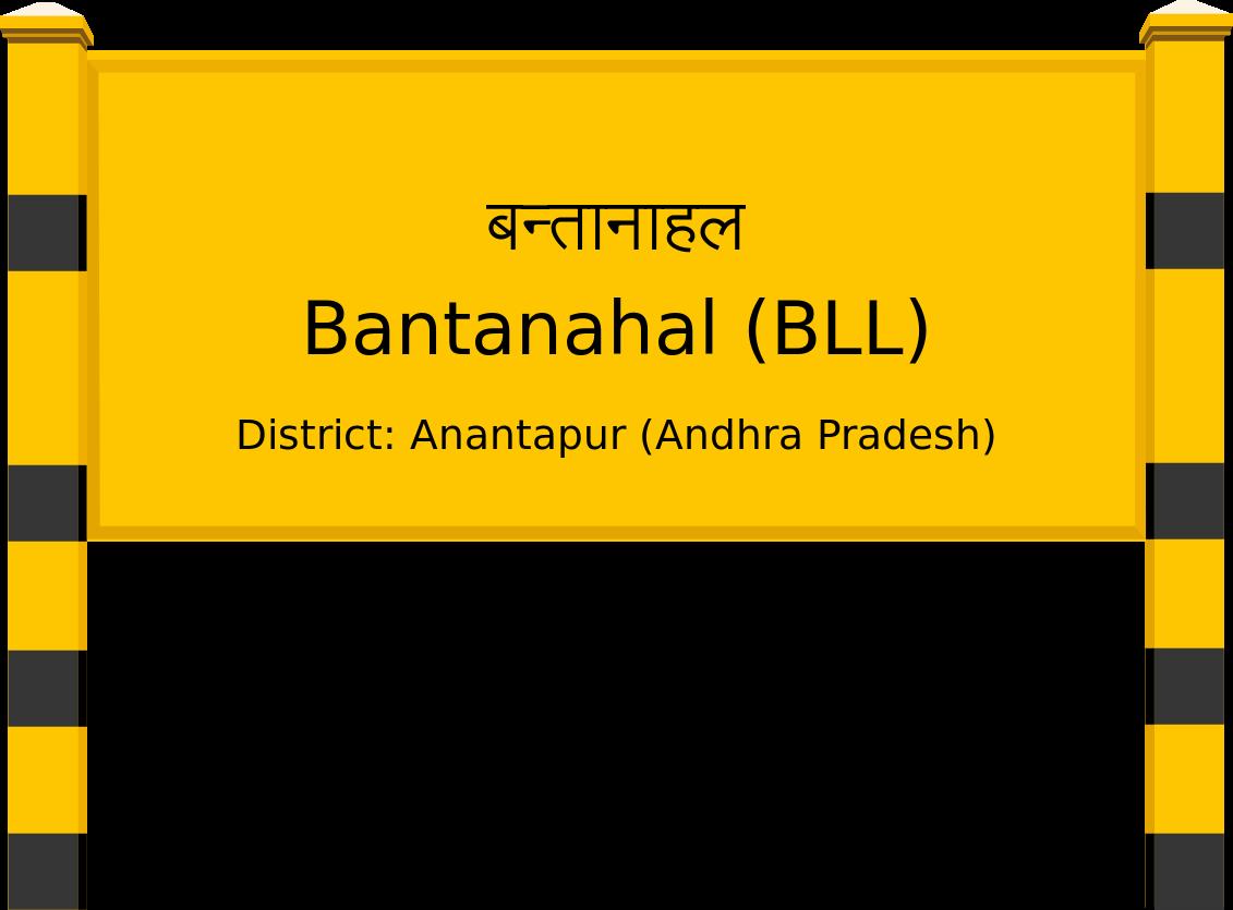 Bantanahal (BLL) Railway Station