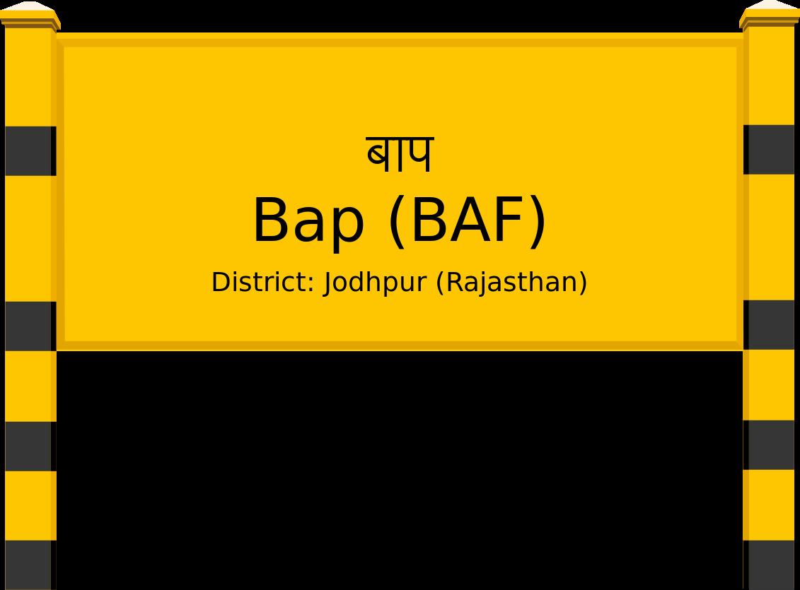 Bap (BAF) Railway Station
