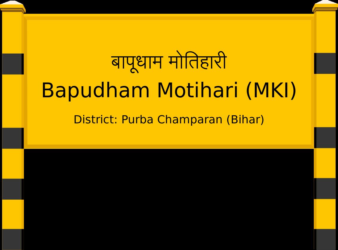 Bapudham Motihari (MKI) Railway Station