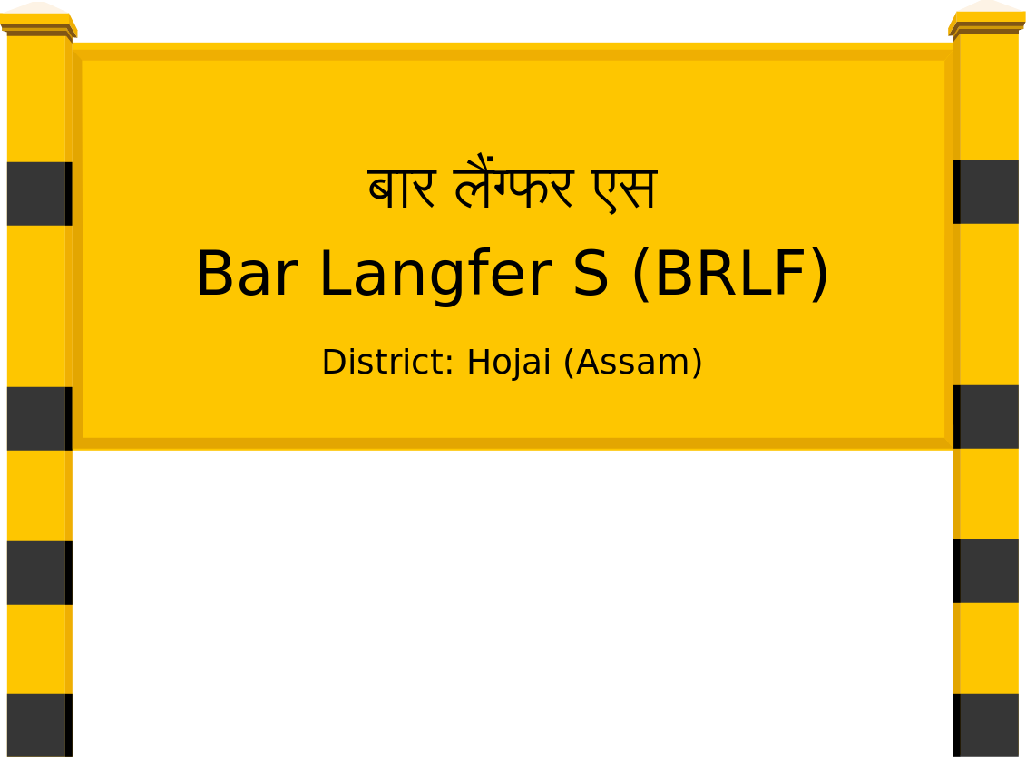 Bar Langfer S (BRLF) Railway Station