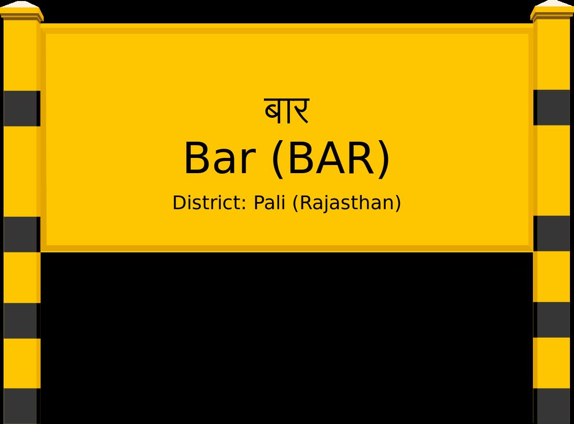 Bar (BAR) Railway Station