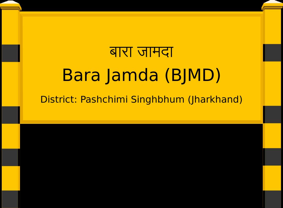 Bara Jamda (BJMD) Railway Station
