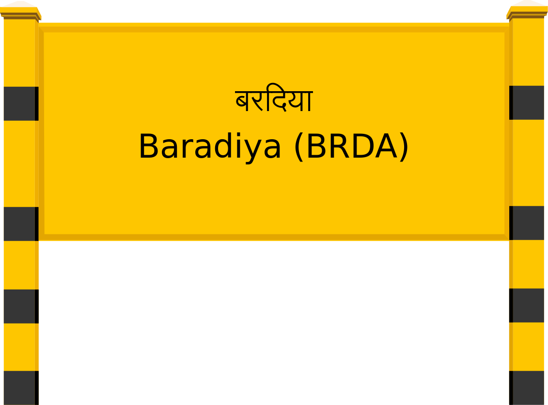 Baradiya (BRDA) Railway Station