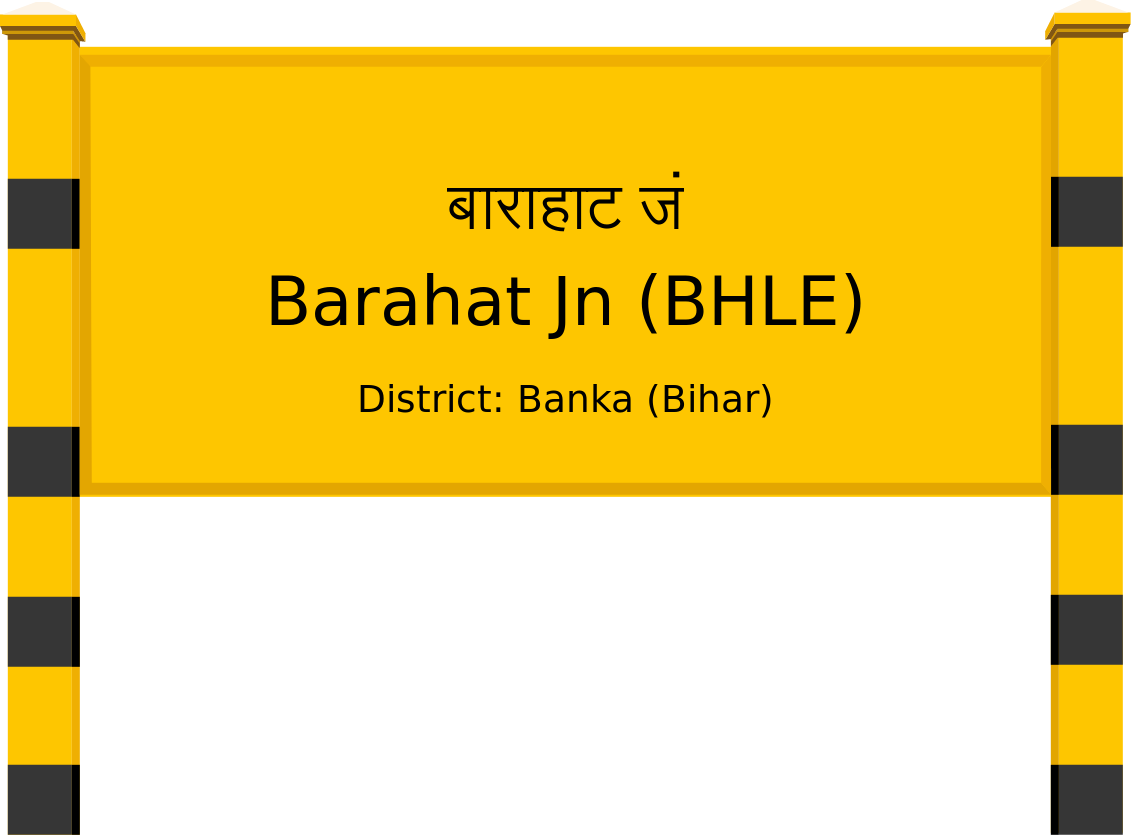 Barahat Jn (BHLE) Railway Station