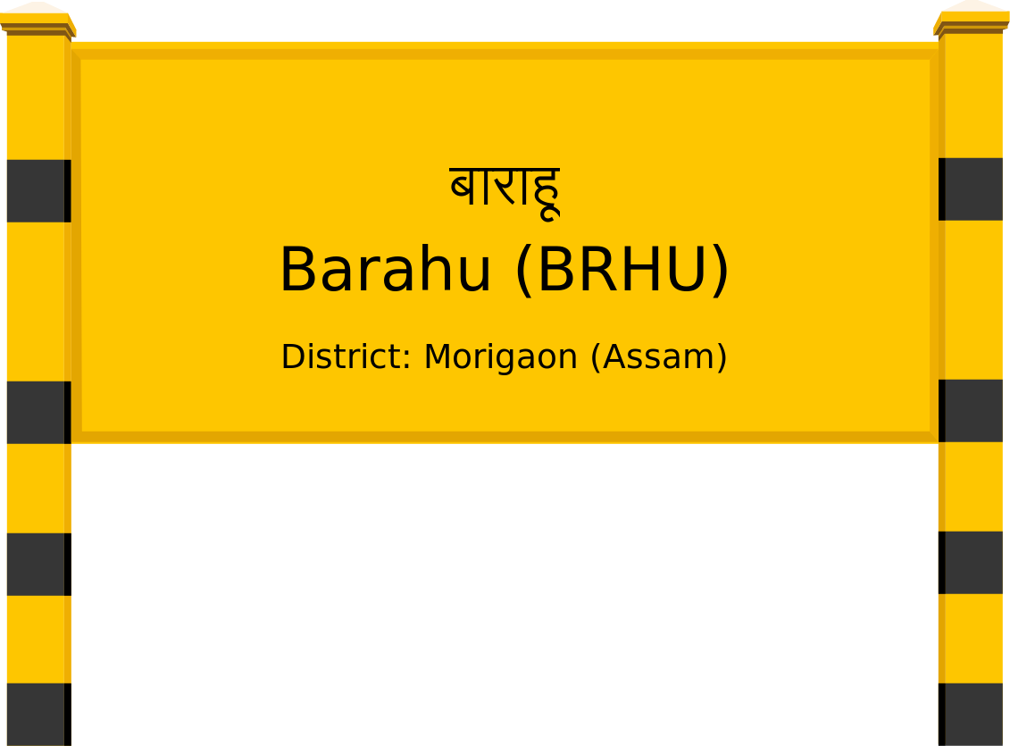 Barahu (BRHU) Railway Station