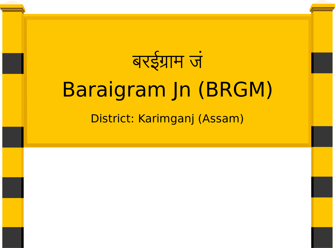 Baraigram Jn (BRGM) Railway Station