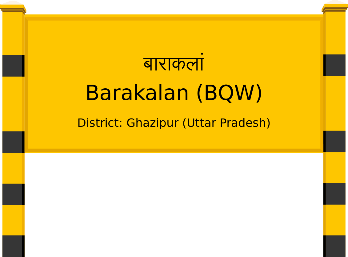 Barakalan (BQW) Railway Station